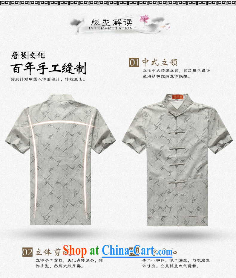 Men's short-sleeved Chinese summer 2015 new male Chinese cotton Ma T-shirt with short sleeves shirt China wind, older Chinese D 255 dark gray XXL pictures, price, brand platters! Elections are good character, the national distribution, so why buy now enjoy more preferential! Health