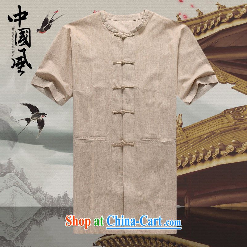 Men's short-sleeved Chinese summer 2015 new male Chinese cotton mA short-sleeved T-shirt China wind, older men and Chinese聽263 D Cornhusk yellow XXXL