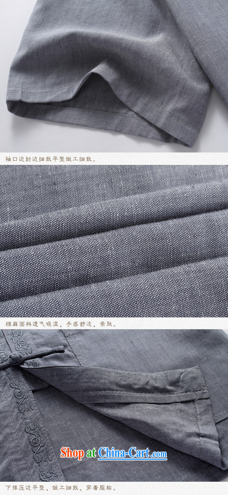Tang is the short sleeve T-shirt with new summer, men's cotton Ma Tang replace older Tang replace short-sleeved father replace D 282 dark gray package L pictures, price, brand platters! Elections are good character, the national distribution, so why buy now enjoy more preferential! Health