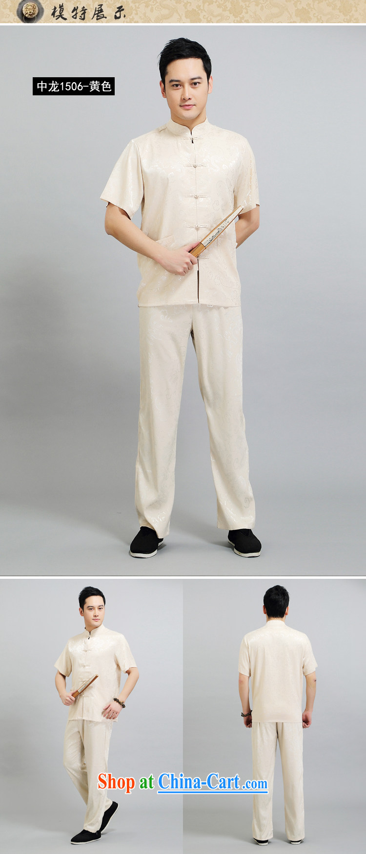 Chinese men and short-sleeve kit summer new, older men's cotton the male, Tang with morning exercise clothing exercise clothing Tai Chi Kit Dad loaded 1506 white package 180 pictures, price, brand platters! Elections are good character, the national distribution, so why buy now enjoy more preferential! Health