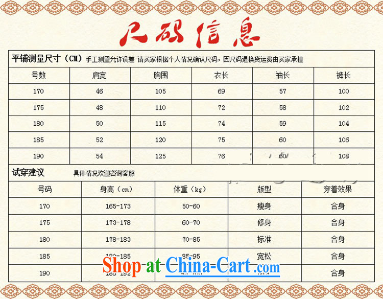 Chinese men and short-sleeve kit summer new, older men's cotton the male, Tang with morning exercise clothing exercise clothing Tai Chi Kit Dad loaded 1501 white package 190 pictures, price, brand platters! Elections are good character, the national distribution, so why buy now enjoy more preferential! Health