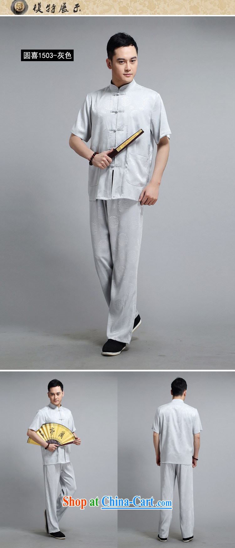 Chinese men and short-sleeve kit summer new, older men's cotton the male, Tang with morning exercise clothing exercise clothing Tai Chi's father served with 1503 white package 185 pictures, price, brand platters! Elections are good character, the national distribution, so why buy now enjoy more preferential! Health