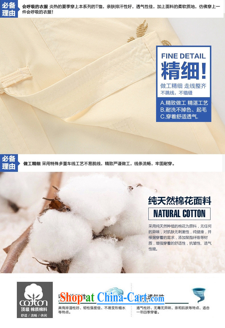 Chinese men and short-sleeve kit summer new short-sleeve kit Tang in older men's clothes Tai Chi uniforms of the Dragon Kit white 41 pictures, price, brand platters! Elections are good character, the national distribution, so why buy now enjoy more preferential! Health