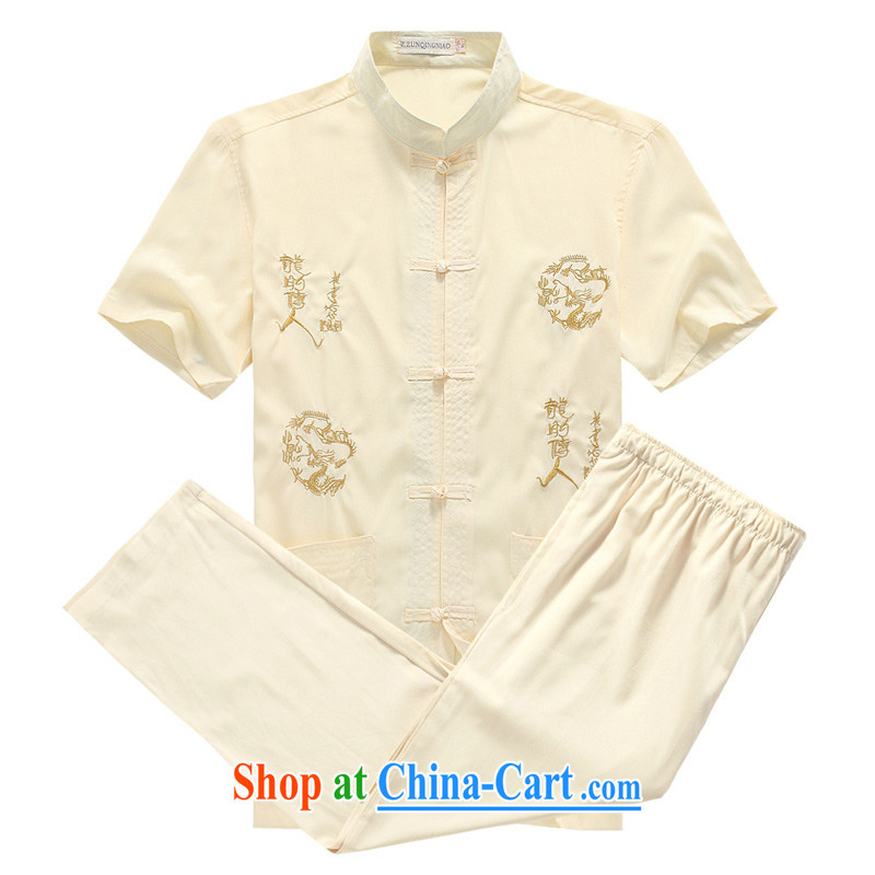 Tang is the short-sleeve kit new summer, short-sleeved Kit Tang in older men's clothes Tai Chi uniforms of the Dragon Kit white 41, JACK EVIS, shopping on the Internet
