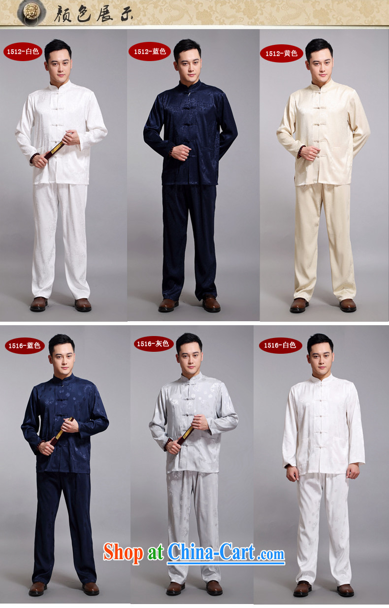 Chinese men set new, older men's Sauna silk morning exercise clothing exercise clothing Tai Chi Kit long-sleeved Tang replace 1516 blue 180 pictures, price, brand platters! Elections are good character, the national distribution, so why buy now enjoy more preferential! Health