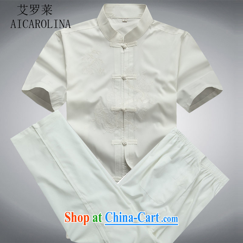 The Carolina boys new summer middle-aged and older Chinese men's short-sleeve kit Chinese Chinese middle-aged men's T-shirt white package XXXL