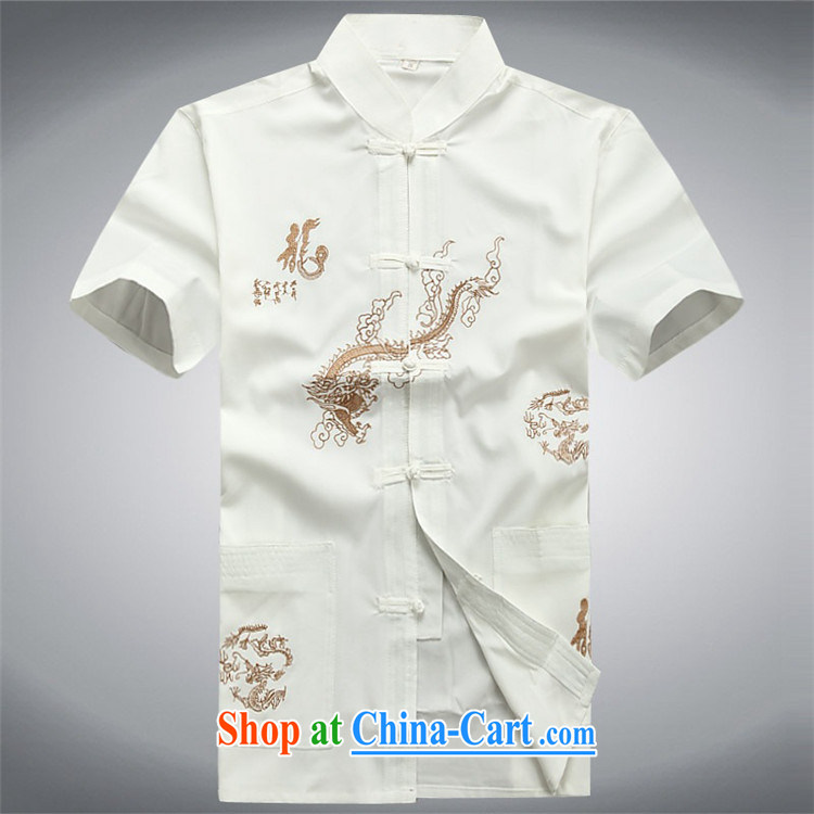 The Carolina boys men's T-shirt summer middle-aged and older Chinese men's short-sleeved Chinese cynosure serving Middle-aged Leisure package dark blue Kit XXXL pictures, price, brand platters! Elections are good character, the national distribution, so why buy now enjoy more preferential! Health
