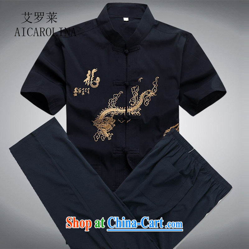 The Carolina boys men's T-shirt summer middle-aged and older Chinese men's short-sleeved Chinese cynosure serving Middle-aged Leisure package dark blue Kit XXXL