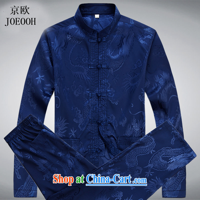 Beijing in the older Chinese men and Chinese wind grandfather summer wear casual clothes long-sleeved larger men Tang package Blue Kit XXXL