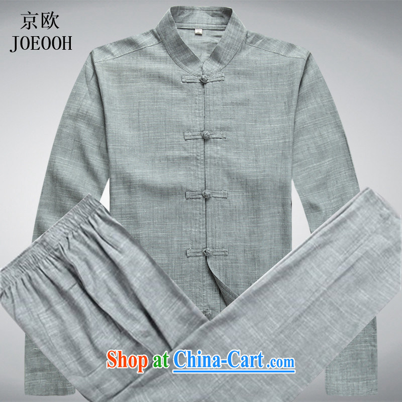 Beijing in the older Chinese package men and long-sleeved linen tray snaps cotton shirt the men's T-shirt Chinese father with blue gray package XXXL