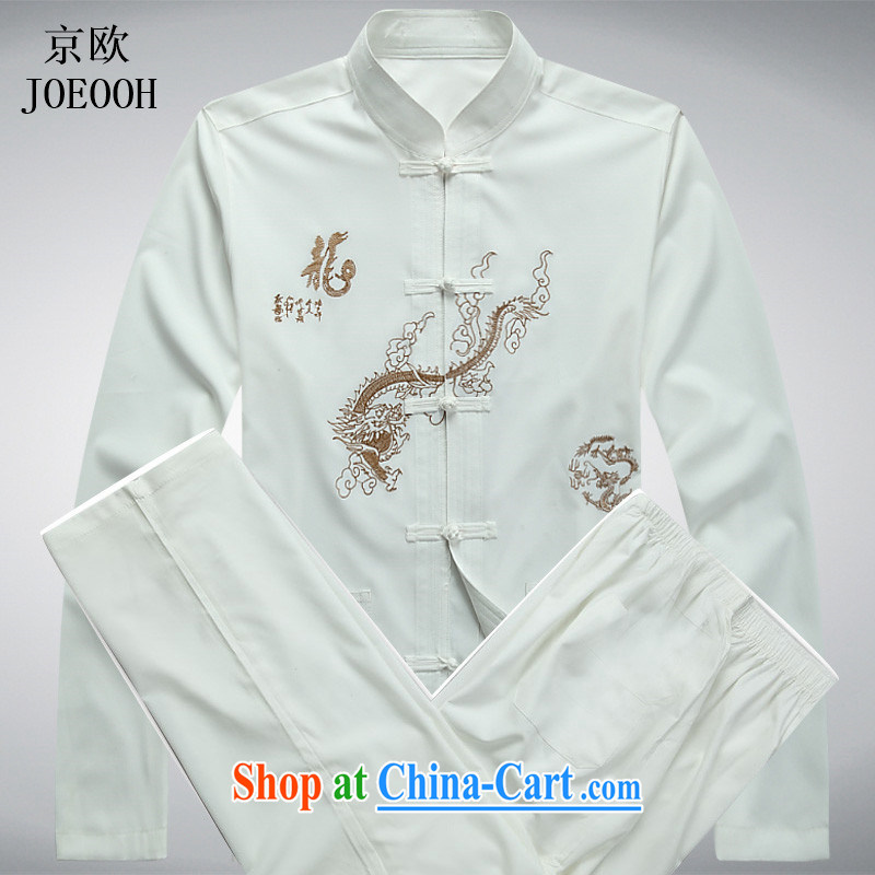 The Beijing Spring 2015 New Men's long-sleeved Tang in older men's spring and summer cotton Tang replacing kit T-shirt jacket long white package XXXL