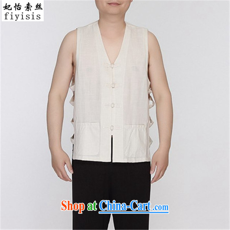 Princess Selina CHOW in 2015 new traditional-buckle cotton muslin Chinese men and a sweat vest eschewed Liffey summer T-shirts, shoulder Chinese Michael Mak beige 175
