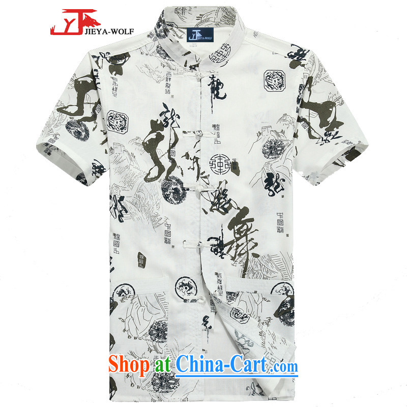 Jack And Jacob - Wolf JEYA - WOLF new Chinese men's short-sleeve fine cotton Ma T-shirt summer thin male Chinese national leisure Tai Chi dancers, white 165/S