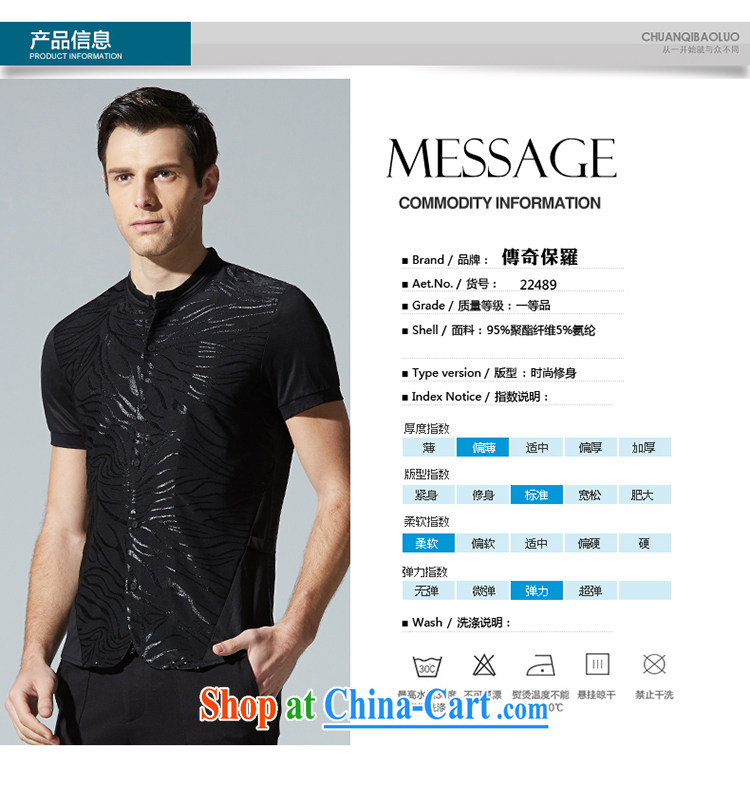 Legendary 2015 summer new Chinese men's high-quality business and leisure short-sleeved shirt T ink black 185 / 100 A/XXL pictures, price, brand platters! Elections are good character, the national distribution, so why buy now enjoy more preferential! Health