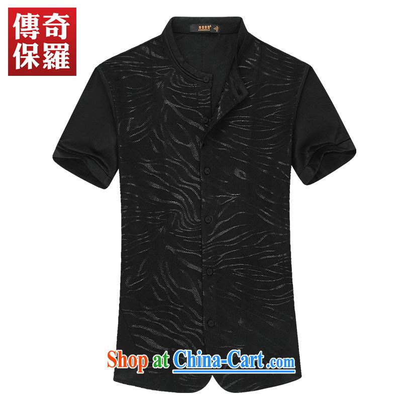 Legendary 2015 summer New Tang on men's high-quality business and leisure short-sleeved shirt T ink black 185 / 100 A/XXL, legendary Paul (CHUANQIBAOLUO), online shopping
