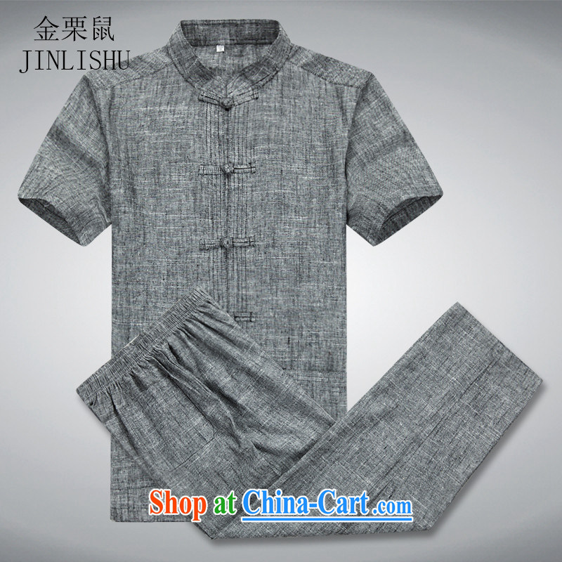 The chestnut mouse male Chinese package short-sleeved shirt summer manual tray back Chinese national costumes dark gray package XXXL