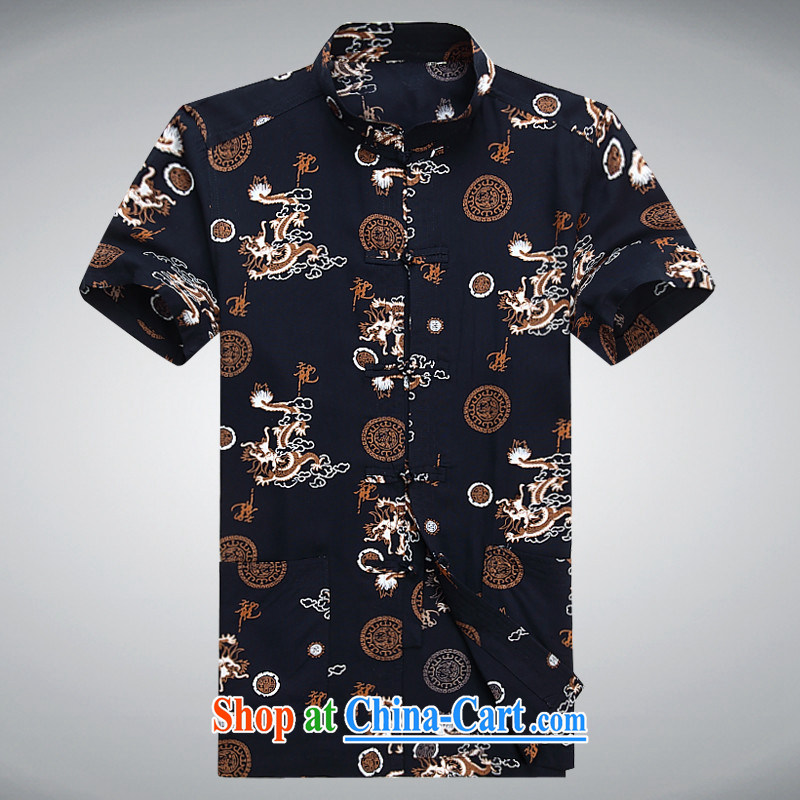 The chestnut mouse summer men's short-sleeved Tang replace summer T-shirt, older men with short blue XXXL, the chestnut mouse (JINLISHU), shopping on the Internet