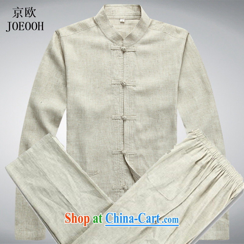 Putin's Euro 2015 linen men's Chinese Kit long-sleeved T-shirt Chinese Dress Chinese style men's shirt beige Kit XXXL