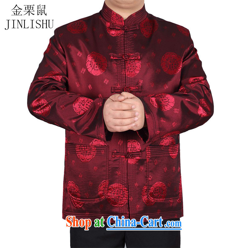 The chestnut mouse spring men Chinese men's spring Chinese male older persons in China wind thin jacket coat red XXXL