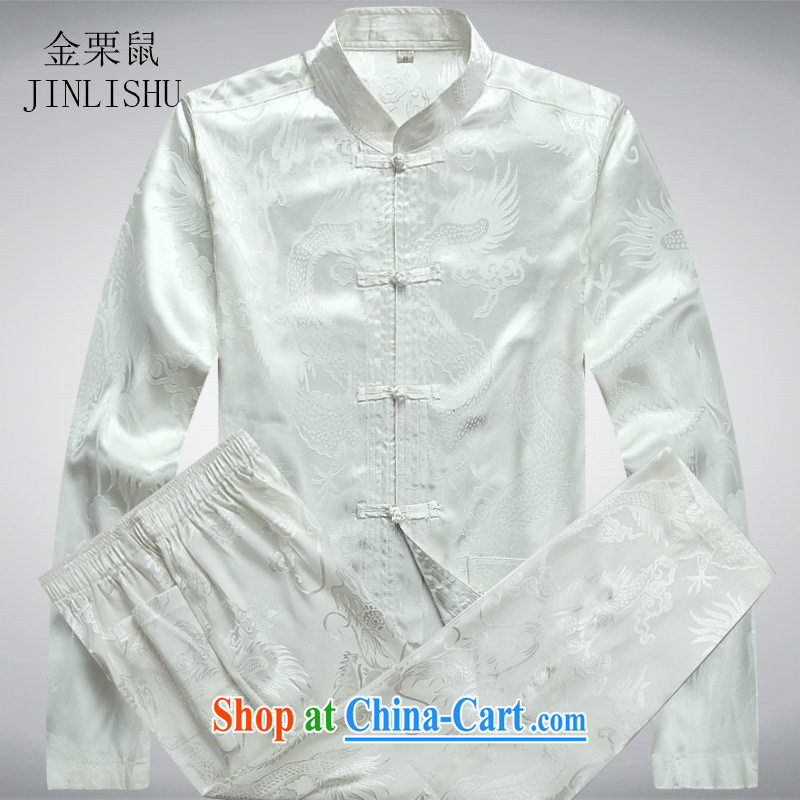 The chestnut mouse male Chinese Kit long-sleeved T-shirt Chinese Dress Chinese wind men's shirts white package XXXL