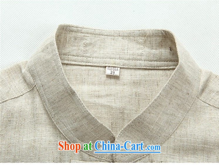 The chestnut mouse Chinese men and spring and summer new long-sleeved clothing father Chinese jacket, older men's Chinese package Blueish gray' package XXXL pictures, price, brand platters! Elections are good character, the national distribution, so why buy now enjoy more preferential! Health