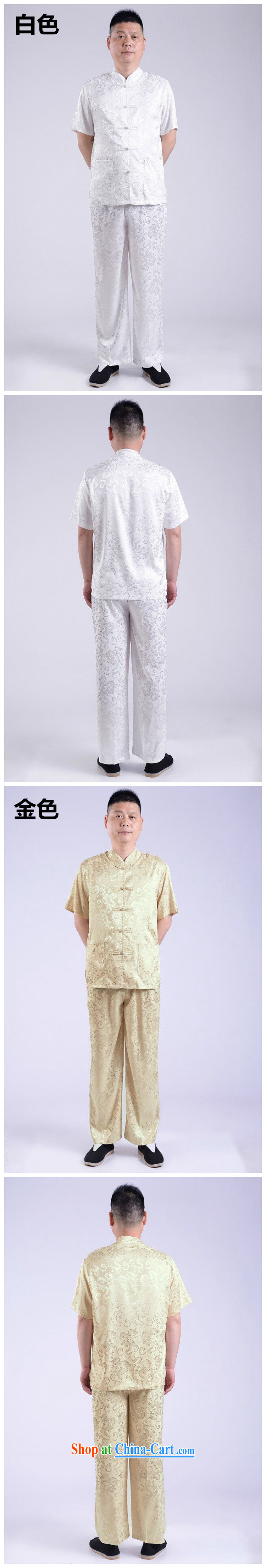 Princess Selina CHOW in 2015 new middle-aged and older Chinese men's short-sleeve kit new summer, older men Tang replace Kit older persons with short summer birthday gray 170 pictures, price, brand platters! Elections are good character, the national distribution, so why buy now enjoy more preferential! Health