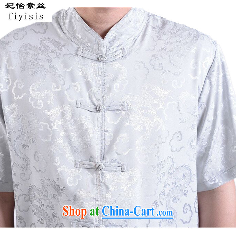 Princess Selina CHOW in 2015 new middle-aged and older Chinese men's short-sleeve kit new summer, older men Tang replace Kit older persons with short summer birthday gray 170, Princess Selina Chow (fiyisis), online shopping
