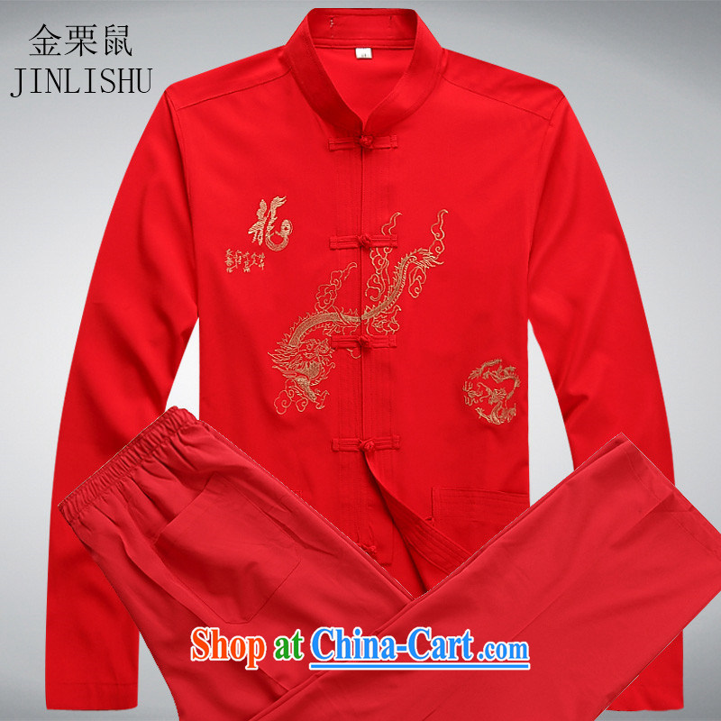 The poppy in the older thin men's long-sleeved Chinese father with national Leisure package kung fu shirt Han-red package XXXL
