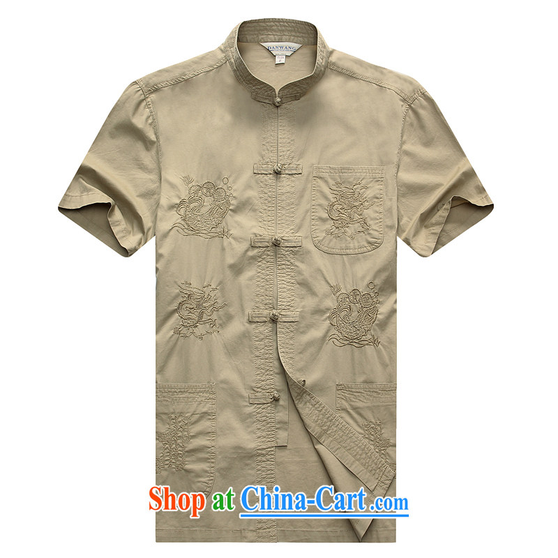Floor is floor 2015 new middle-aged and older men's short-sleeved Tang with his father the Summer cotton China wind men Tang with beige 185