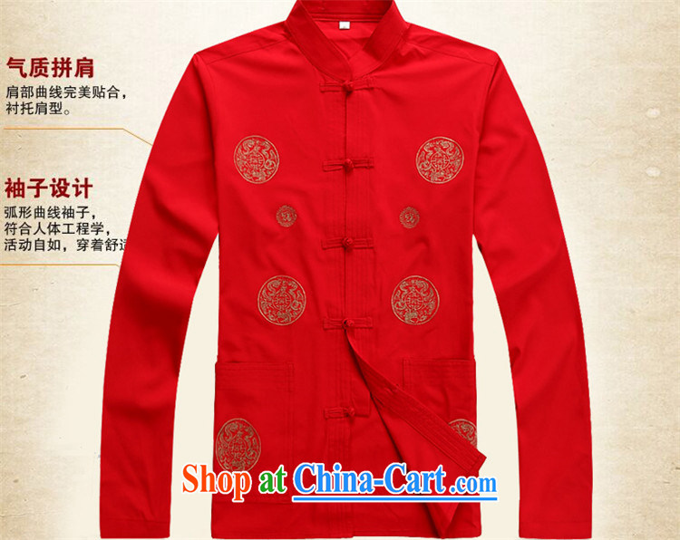 The chestnut mouse older Chinese men's long-sleeved Kit Chinese Grandpa loaded summer T-shirt pants elderly men's beige Kit XXXL pictures, price, brand platters! Elections are good character, the national distribution, so why buy now enjoy more preferential! Health