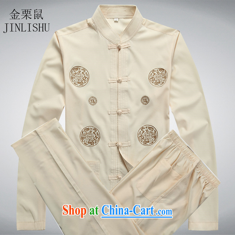 The chestnut mouse older Chinese men's long-sleeved Kit Chinese Grandpa loaded summer T-shirt pants elderly men's beige Kit XXXL