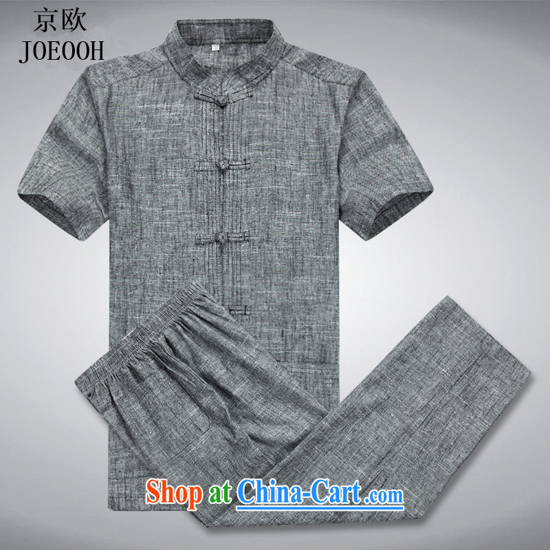 Putin's European Summer New Tang is in bold the men's short-sleeved T-shirt and older persons, served Chinese style men's short-sleeve kit dark gray package XXXL