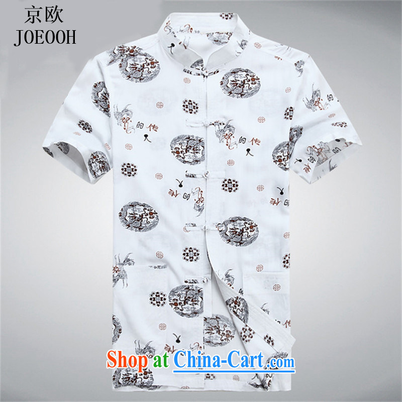 The Beijing Summer Tang with short-sleeved men's youth, older short-sleeved shirt men's stylish casual half sleeve shirt white XXXL