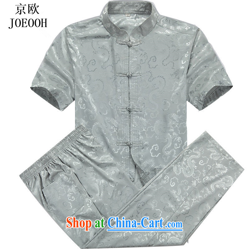 The Beijing spring and summer men's Chinese short-sleeve kit older people in China wind male elderly grandparents summer gray cyan package L