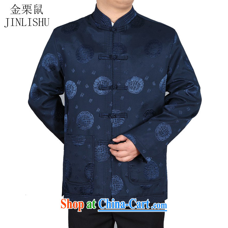 The chestnut mouse spring older people in Chinese men's long-sleeved Chinese Dress old jacket blue XXXL
