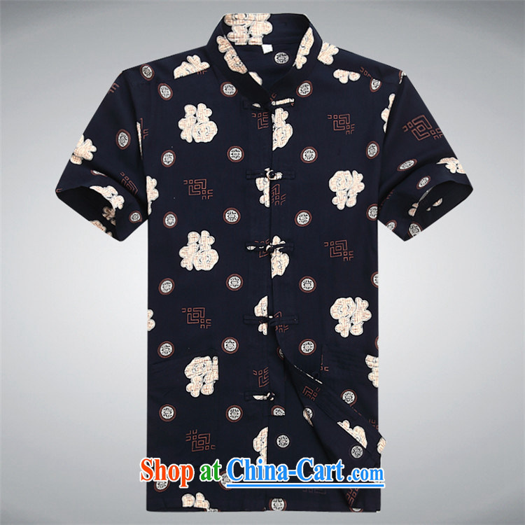 Putin's Euro 2015 spring and summer with Chinese men's short-sleeved shirts, older persons father Chinese shirt China wind men's black XXXL pictures, price, brand platters! Elections are good character, the national distribution, so why buy now enjoy more preferential! Health