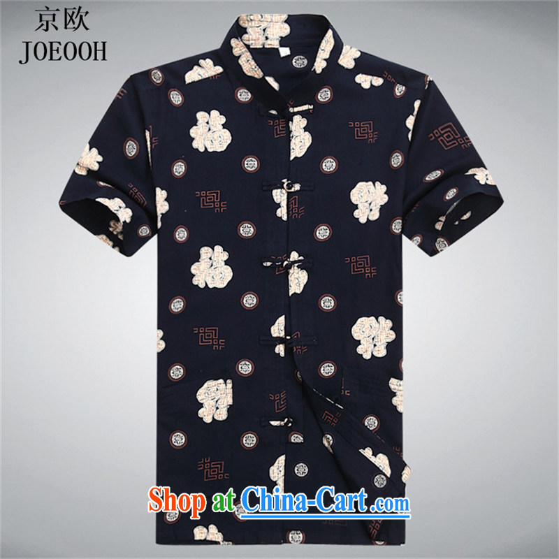Putin's Euro 2015 spring and summer with Chinese men's short-sleeved middle-aged and older persons father Chinese shirt China wind men's black XXXL