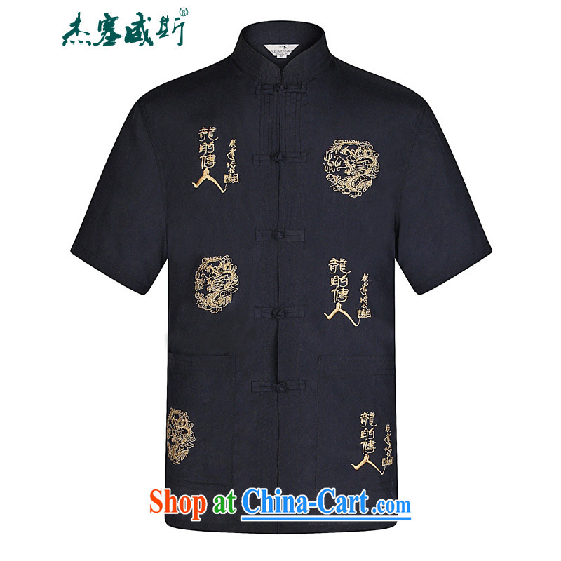 The Jessup, new summer men's summer, for the charge-back embroidered short sleeved T-shirt Chinese Tibetan cyan 43