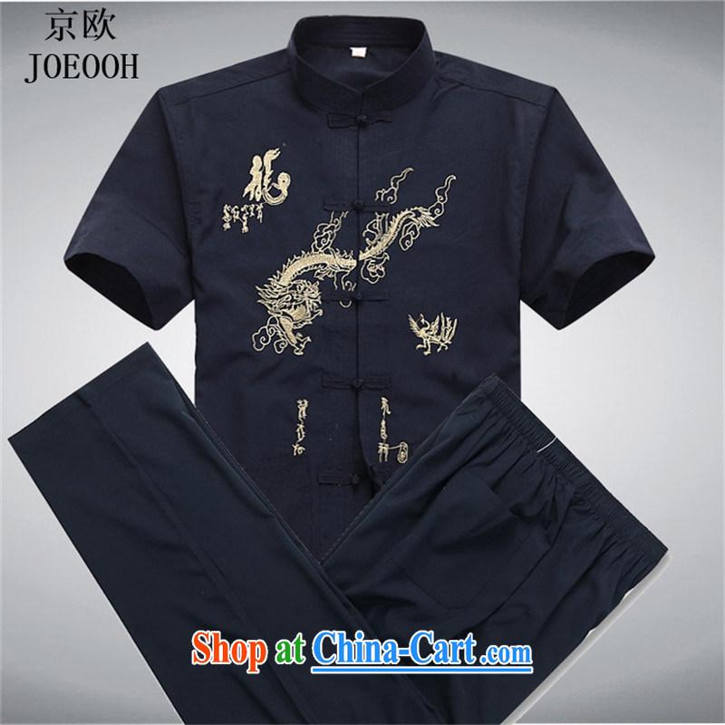 Putin's European men's short-sleeved, older Chinese summer older persons summer China wind Dragon men Tang is set deep blue Kit L