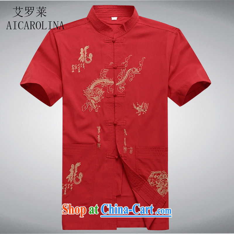 The Carolina boys 2015 summer short-sleeve summer Chinese men and elderly people in Chinese for the Chinese men and Chinese package red T-shirt XXXL