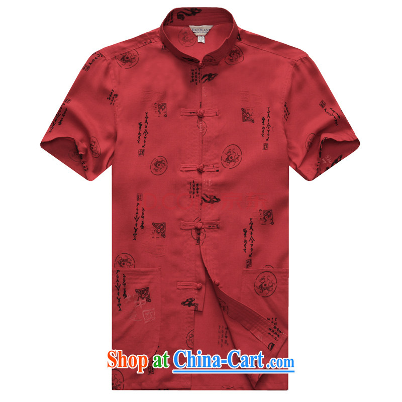 For Pont Sond� Diane 2015 new middle-aged and older men's short-sleeved Tang with his father with cotton leisure China wind men's short-sleeved Tang red 185