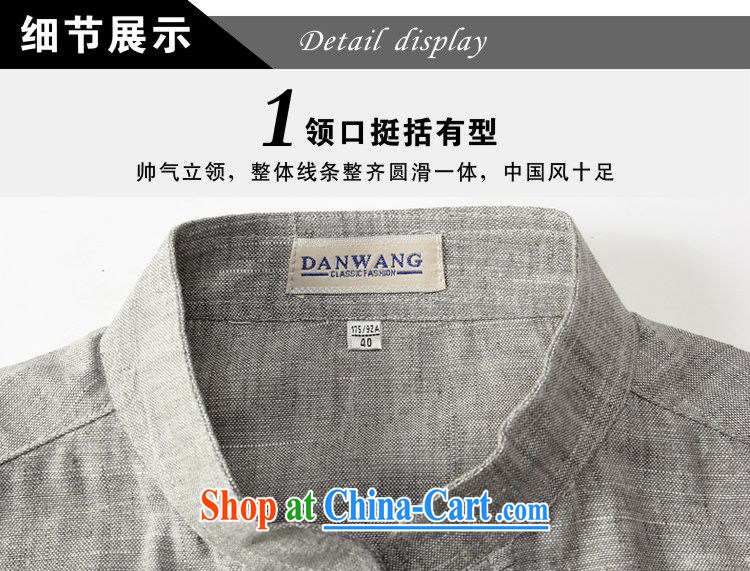 For Pont Sond茅 Diane 2015 new middle-aged and older men's short-sleeved shirt T summer father with linen breathable China wind leisure Chinese gray 185 pictures, price, brand platters! Elections are good character, the national distribution, so why buy now enjoy more preferential! Health