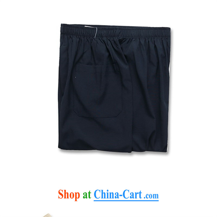 The poppy the Mouse long-sleeved pants Tang package installed, older men and mount kit Dad loaded exercise clothing Tang with two-piece summer wear dark blue Kit XXXL pictures, price, brand platters! Elections are good character, the national distribution, so why buy now enjoy more preferential! Health