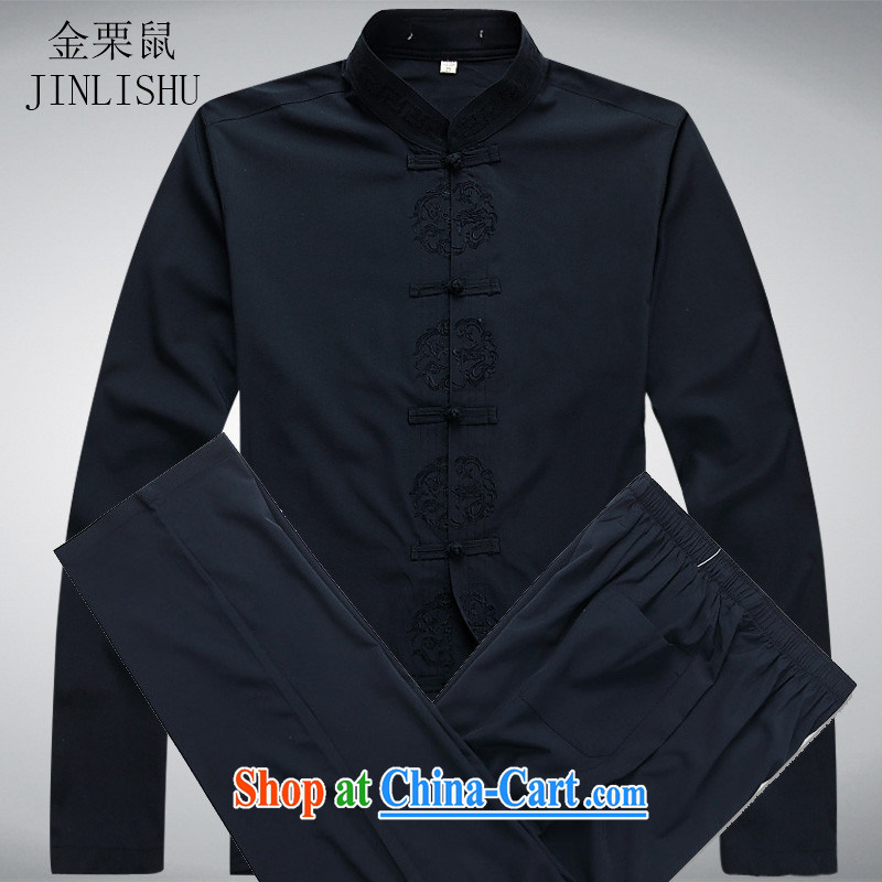 The chestnut mouse long-sleeved pants Tang is included in the kit older men and mount kit Dad loaded exercise clothing Tang with two-piece summer wear dark blue Kit XXXL, the chestnut mouse (JINLISHU), shopping on the Internet