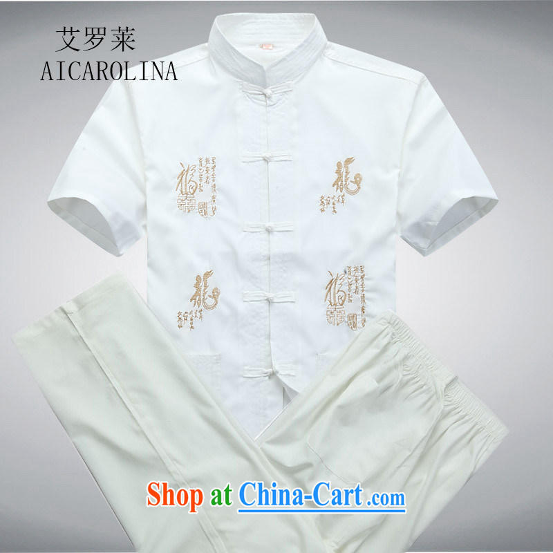 The Carolina boys men Chinese short-sleeve T-shirt dress middle-aged father with larger Chinese wind Chinese Summer Package white package XXXL