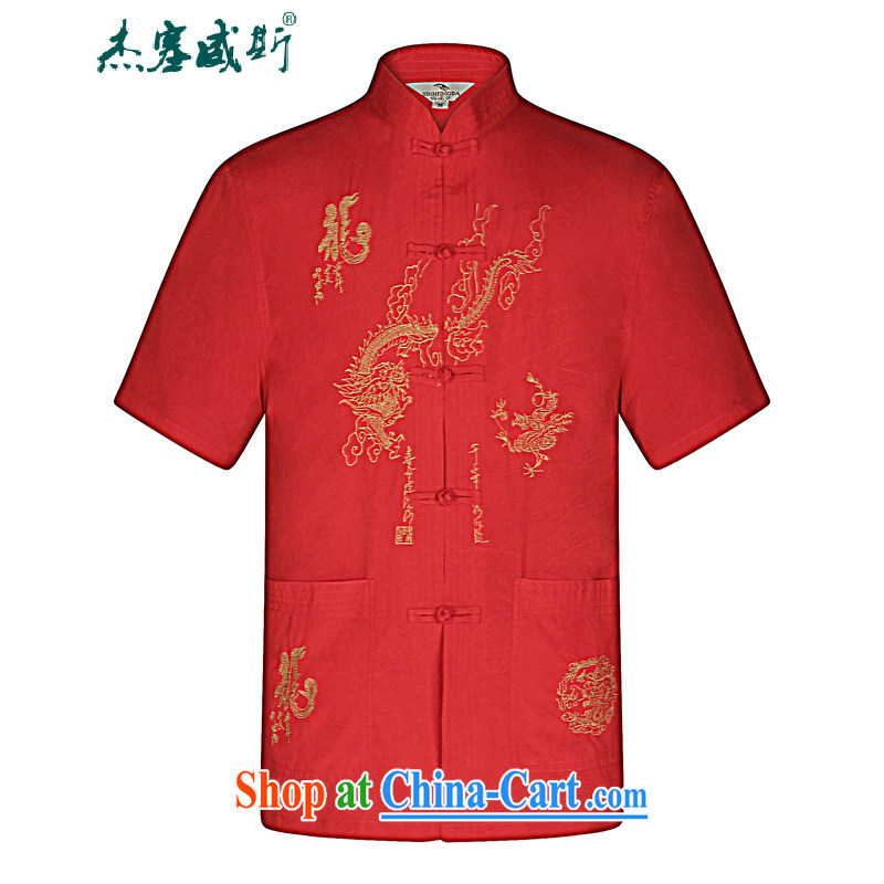 The Jessup,聽new summer men's cotton, for the charge-back embroidery t-shirt Tang red 43