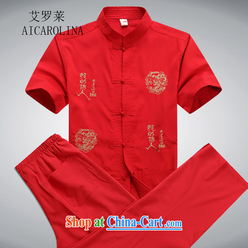 The middle-aged, men's T-shirt with short sleeves middle-aged and older summer T-shirt Chinese wind load of the collar Tang package red package XXXL
