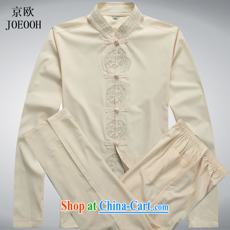 The Beijing spring and summer, Chinese men and older men's cotton Tang load package leisure long-sleeved large, loose his father with pale yellow package XXXL