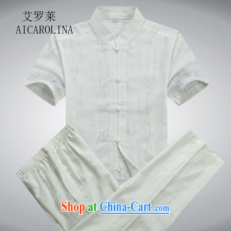 The Carolina boys new linen Chinese men and a short-sleeved Summer Package Chinese leisure large numbers of field load Tang Yau Ma Tei Cotton Men's T-shirt white Chinese XXXL
