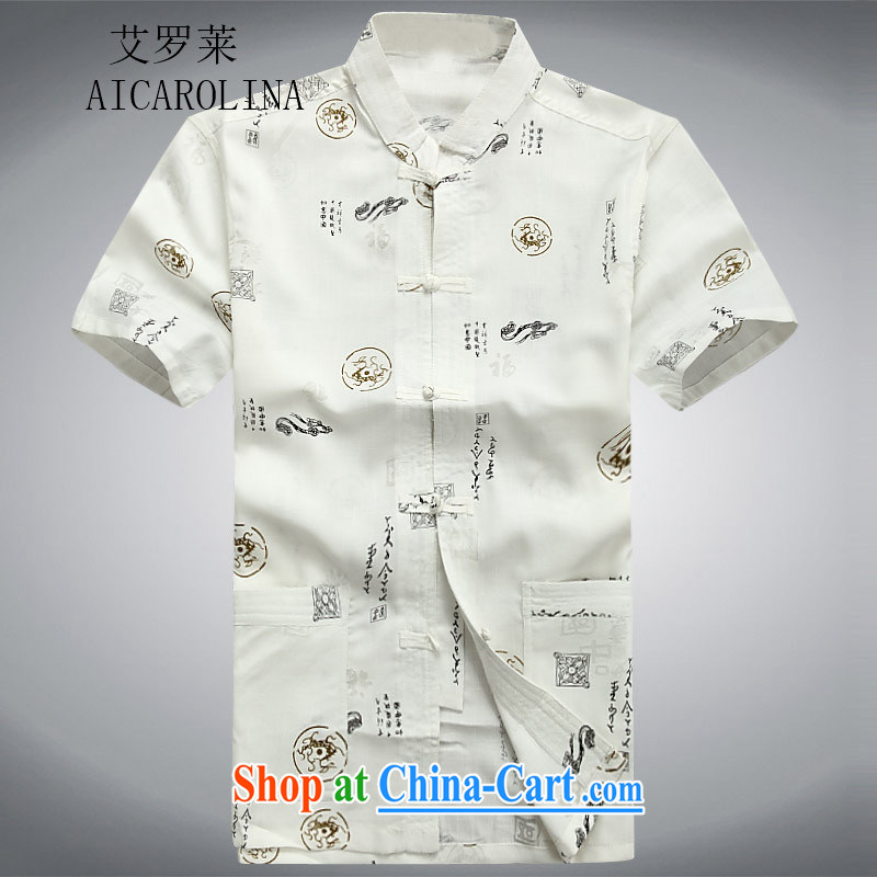 The 2015, linen men's Chinese short-sleeved shirt summer manual tray back Chinese national clothing white XXXL